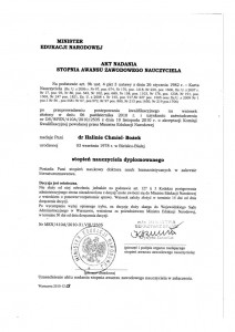 akt_nadania